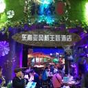 long-yuan_002