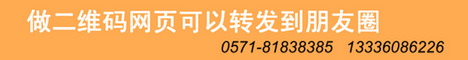hunq-banner-161006
